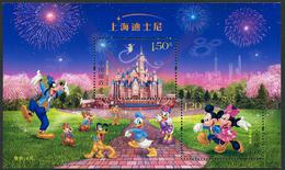 China 2016 - Parc Disney En Chine - BF Neufs // Mnh - Unused Stamps