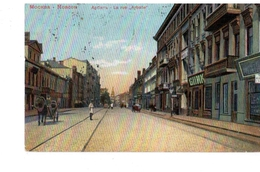 Moscou La Rue Arbate 1908 OLD POSTCARD  2 Scans - Russia