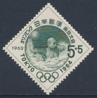 Japan Japon Nippon 1962 Mi 798 YT 714 Sc B16 ** Water-polo / Wasserball - Olympic Games, Tokyo 1964