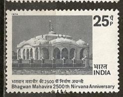 Inde India 1974 Bhagwan Mahavira Temple Obl