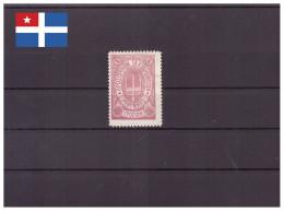Crète 1899 Bureau Russe De Rethymno - MH * - Michel Nr. 10a Sans Cachet De Contrôle (cre005)