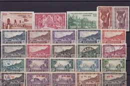 SENEGAL : Y & T :lot De 25 Timbres Oblitérés - Sénégal (1887-1944)