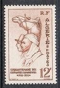 ALGERIE N°302 N** - Algérie (1924-1962)
