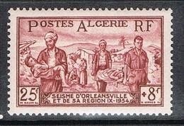 ALGERIE N°323 N** - Algérie (1924-1962)