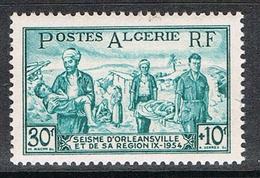 ALGERIE N°324 N** - Algérie (1924-1962)