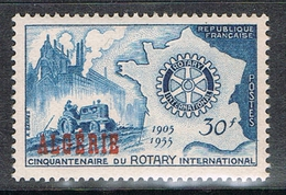 ALGERIE N°328 N** - Algérie (1924-1962)
