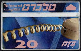ISRAEL - TELECARD - WIRE OF A TELEPHONE - Israele