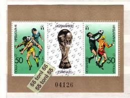 Bulgaria / Bulgarie 1982 FOOTBALL- WF Spain ( II ) S/S – MNH - Blocks & Sheetlets