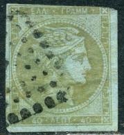 Grèce Grand Hermès Tirage D´Athènes 40 Lepta Y&T 38A ° - Used Stamps