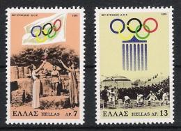Greece Grichenland 1978 Mi# 1312-13 ** MNH Sport Olympische Spiele Olympics  Athen 1896