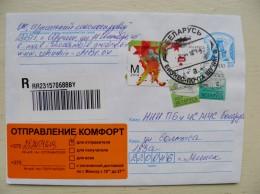 Cover Sent In Belarus On 2016 Sport Ice Hockey Iihf Registered - Bielorrusia