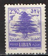 LIBANO - 1957 -  CEDRO DEL LIBANO - USATO - Libano