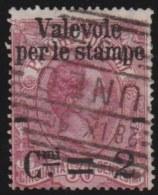 Italy       .   Yvert    .     48      .      O       .   Gebruikt  .     /    .   Cancelled - 1878-00 Umberto I