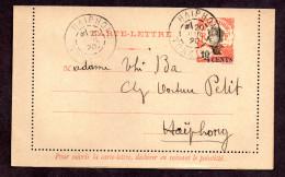 Indochine Entier Postal  N°CL14 Oblitéré TB Cote 120 Euros !!!RARE - Autres