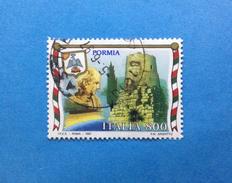 1997 ITALIA FRANCOBOLLO USATO STAMP USED TURISTICA FORMIA - 6. 1946-.. Repubblica