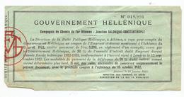 GRECE ATHENES COMPAGNIE DE CHEMIN DE FER OTTOMAN SALONIQUE CONSTANTINOPLE 1923 - Chemin De Fer & Tramway