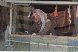 ASIE Asia ( Golfe Persique ) BAHRAIN Bahrein : WEAVER Tisserand  - CPSM CPM GF - METIERS Artisanat - - Bahreïn