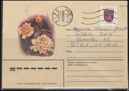 LATVIA Brief Cover  Postal History LV 218 RIGA Machine Cancellation Vidzeme Coat Of Arms - Lettonie