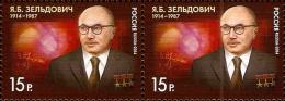 2014 Pair Russia Russland Rusland Russie Rusia 100th Birth Anniversary Of Ya.B. Zeldovich Physicist Science Mi 2042 MNH - Ongebruikt