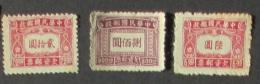 Cina 1946 Segnatasse Taxes 3 Stamps No Gum - 1949 - ... Volksrepubliek
