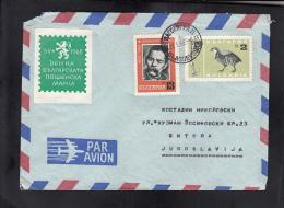 BULGARIA, 1968, ALECTORIS CHUKAR / PAR AVION MAKSIM GORKI RUSSIA  *