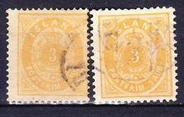 ISLANDE 1882 YT N° 12 A Et 12 B Obl. (DENT 14x13½ Et 12½) - Oblitérés
