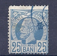 160026746   RUMANIA  YVERT    Nº  61 - 1881-1918: Charles I