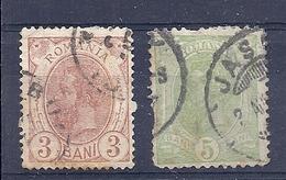 160026750   RUMANIA  YVERT    Nº  126/7 - 1881-1918: Charles I