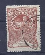 160026751   RUMANIA  YVERT    Nº  156 - 1881-1918: Charles I