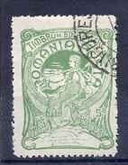 160026752   RUMANIA  YVERT    Nº  157 - 1881-1918: Charles I