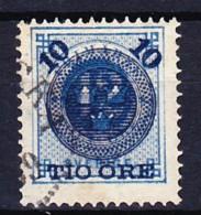 SUEDE 1889 YT N° 39 Obl. - Oblitérés