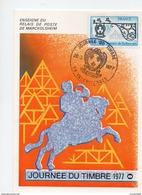 F. D. C. FRANCE - Journée Du Timbre 1977 Enseigne De Relais De Poste à Marckolsheim (59) Valenciennes  Y.T.  N° 1927 - 1980-1989