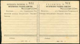 Russia Vetluga ZEMSTVO Check Chèque Scheck Order Anweisung Receipt Quittance Quittung Revenue Fee Fiscal Russland Russie - Russie
