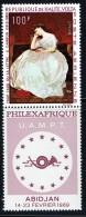 1968  Tableau ««Trop Tard» A. Cambon Avec Vignette Philexafrique ** - Haute-Volta (1958-1984)