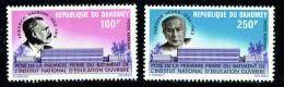 DAHOMEY  1972  Institut National D'éducation Ouvrière  - Série Complète  ** - Benin – Dahomey (1960-...)