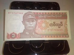 MYANMAR 1990 1 KYAT P-67 LOC#A1187 - Myanmar