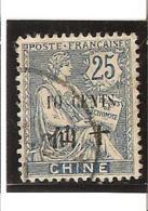 TIMBRES DE 1902 - 06  Avec  Valeur En Monnaie Chinoise  N° 79  Oblitéré - Gebraucht