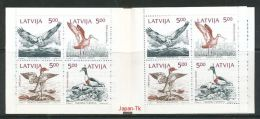 LETTLAND Mi.Nr.  340-343 Naturschutz An Der Ostseeküste: Vögel - MH 1  - MNH - Latvia