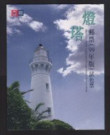 2010 Taiwan R.O.CHINA - Trial Color Proofs:Lighthouses Postage Stamps - 1945-... Republic Of China