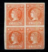 527. España. Edifil Nº 52(*). - 1850-68 Kingdom: Isabella II