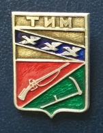 Town Tim, Coat Of Arms, Russia - Cities
