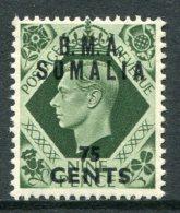 Somalia 1948 KGVI GB Overprints - B.M.A. - 75c On 9d Deep Olive-green HM (SG S17) - Somalia
