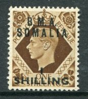 Somalia 1948 KGVI GB Overprints - B.M.A. - 1/- On 1/- Bistre HM (SG S18) - Somalia