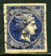 Grèce Grand Hermès Tirage D´Athènes Y&T 53 ° - 1861-86 Grands Hermes