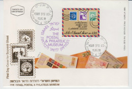 ISRAEL 1991 POSTAL AND PHILATELIC MUSEUM FDC - FDC