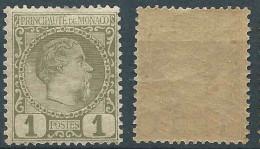 Monaco -1885 -  Charles III - N°1 - Neuf **  - MNH - Ungebraucht