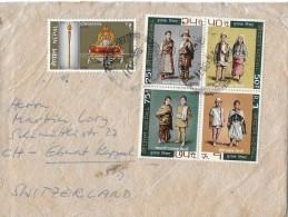 NEPAL - EBNAT KAPPEL SWITZERLAND → Schöner Block & Einzelmarke Anno 1977 - Népal