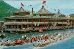 HONG-KONG   THE TAI PARK FLOATING RESTAURANT       2  SCAN      (VIAGGIATA) - Cina (Hong Kong)