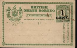 Bornéo Du Nord Malaisie Colonie Anglaise Pergo Et Perago Homme Tenant Blason Sandakan Cie Privée Entier - North Borneo (...-1963)