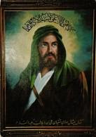 BANDAR     IMPORTANTE  IRANIANO         2  SCAN      (VIAGGIATA) - Iran